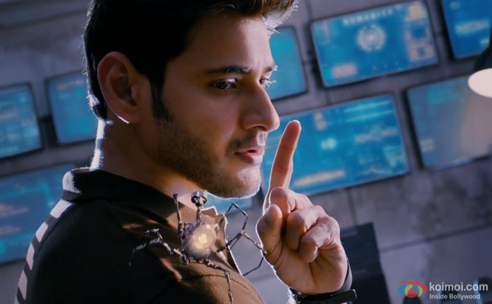 `Spyder Teaser: Mahesh Babu With His Spy-Tech Spider Friend