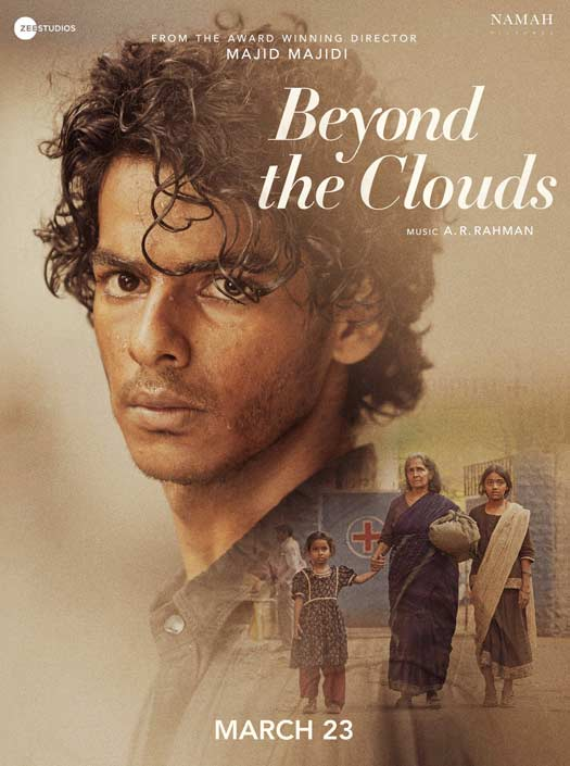 Majid Majidi's Beyond The Clouds Poster