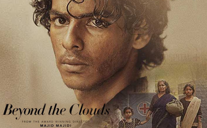 Beyond The Clouds Movie Review